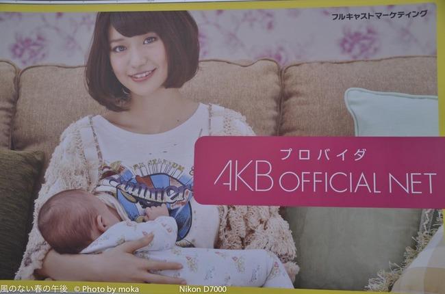 20111123_kanda09.jpg