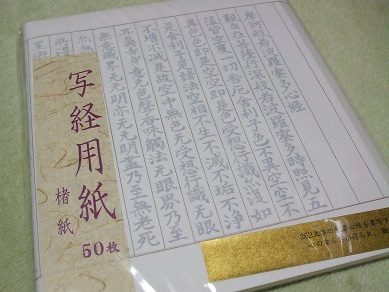 DSCF9194.JPG
