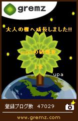 大人の樹.jpg