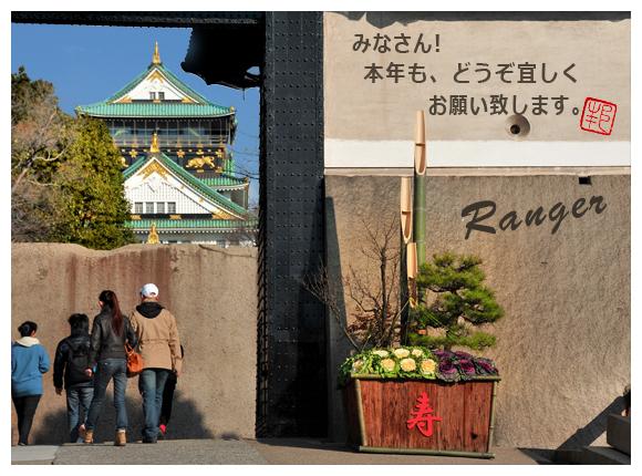 ranger's photo-2.jpg