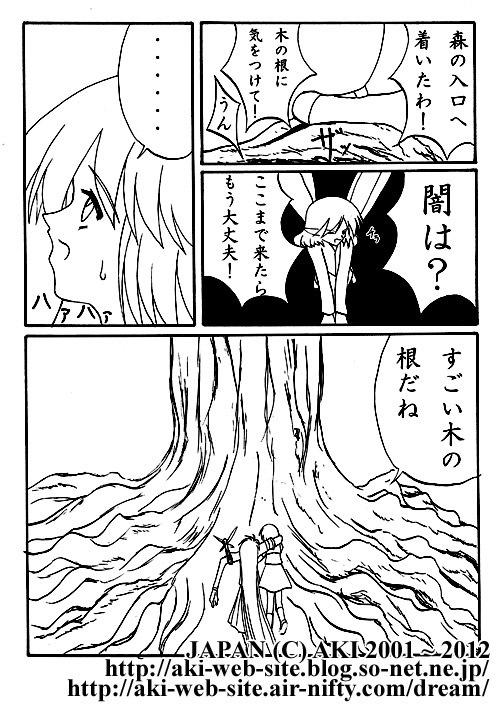 aki.omoi.51.01.mono