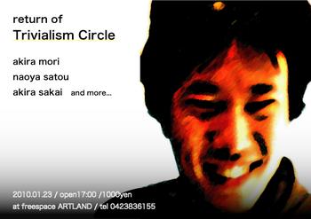 circle0123web.png