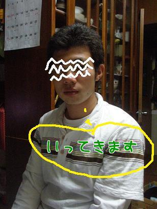 PA299266編集③.jpg