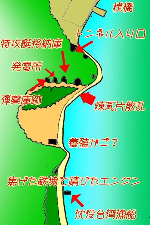 船浮臨時要塞簡略図2.jpg