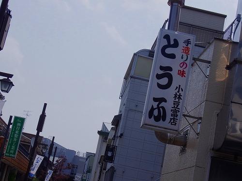 RIMG0091.jpg
