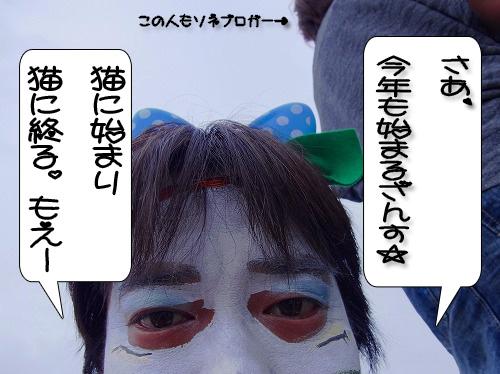RIMG0389.jpg