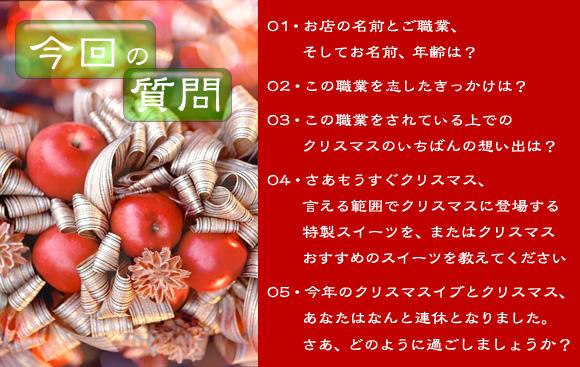 bigup_2011tokudai_top.jpg