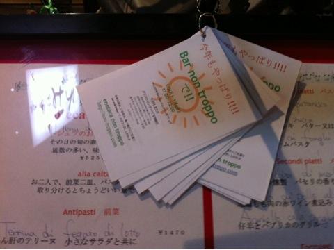blog 001.jpg