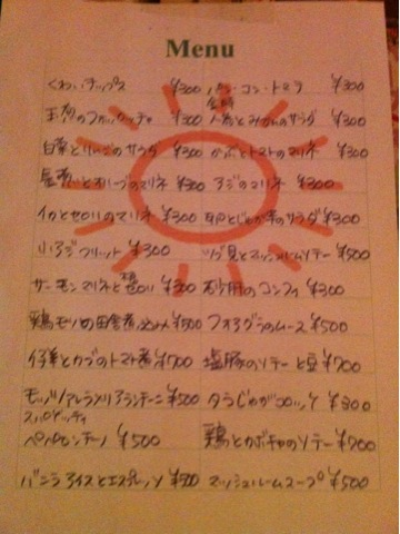 blog 042.jpg