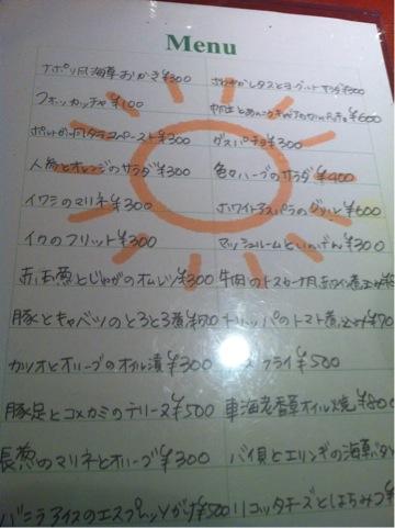 blog 056.jpg