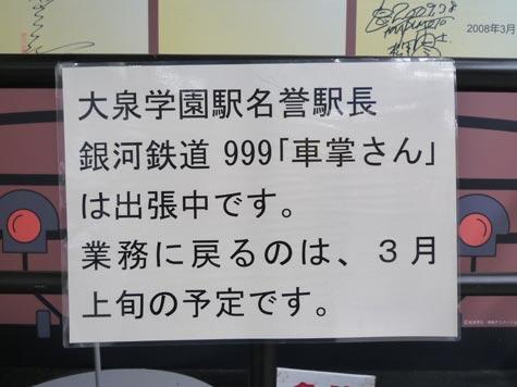 P1090402.jpg