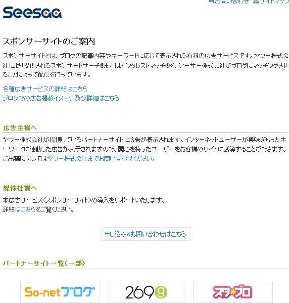 広告関係2.JPG
