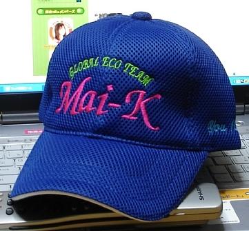 maikcap1.jpg
