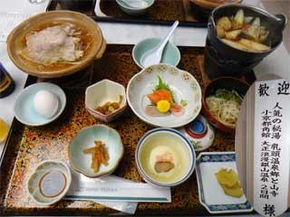 110322東北の旅・田沢湖温泉夕食