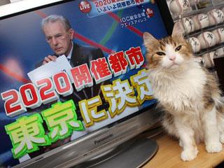 130909東京五輪2020決定.jpg