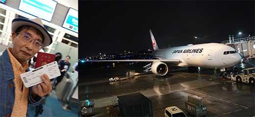 161031バンコクへ飛ぶa.jpg