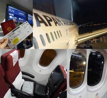 141229成田空港b.jpg