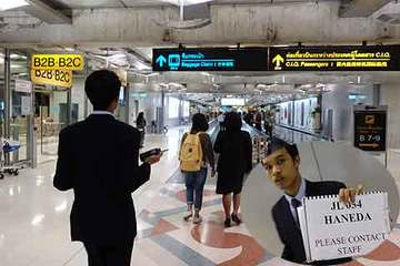 161108バンコク空港a.jpg
