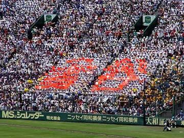 170401甲子園a.jpg
