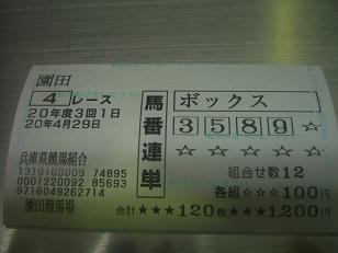 CIMG-b4054.JPG