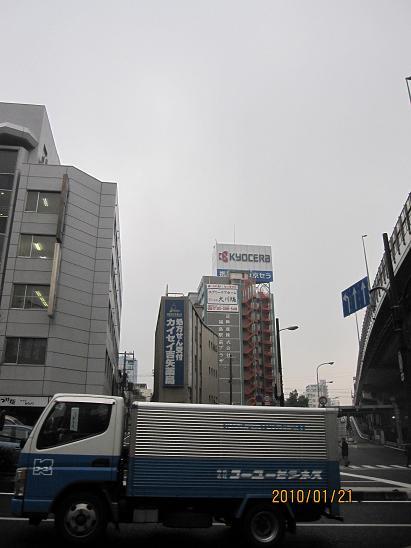 IMG-c_0444.JPG