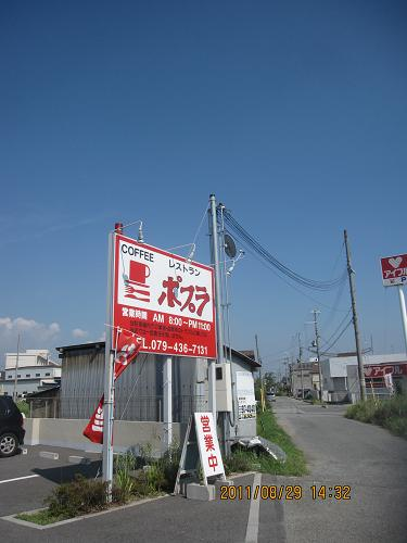 IMG-c_7295.JPG