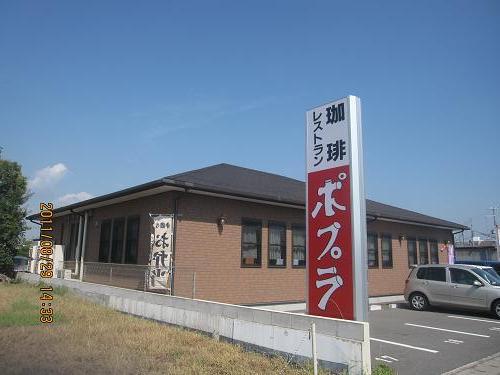 IMG-c_7298.JPG