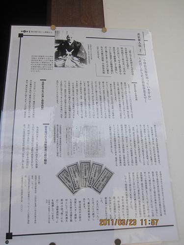 IMG-c_8100.JPG