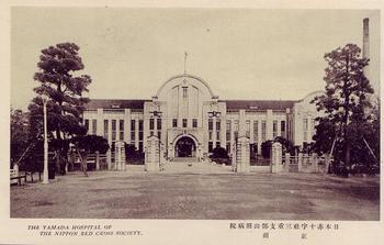 I山田病院15.jpg