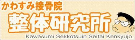 top_logo003.jpg