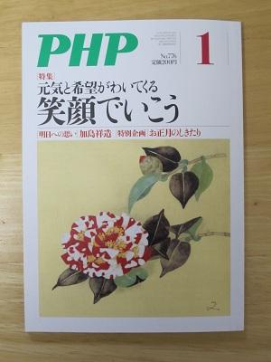 IMG_4979.JPG