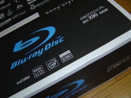 DSC01774.JPG