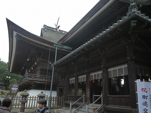 吉備津神社.jpg
