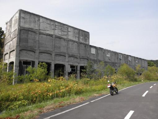 築別炭鉱の選炭工場跡.jpg