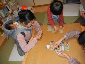 2011_01_01_16-56-26_S8100.JPG