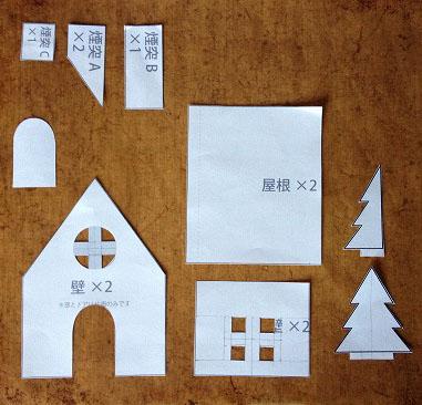 へくせん2 (4).jpg