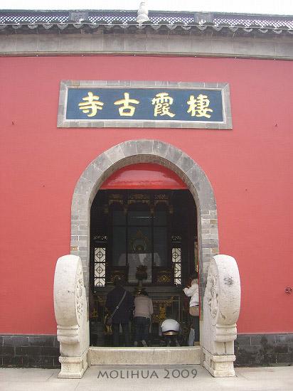 棲霞寺 (2).jpg