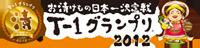 t1_logo.png