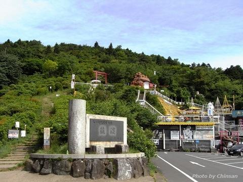 Mt.Tsukuba 20160601_01.JPG