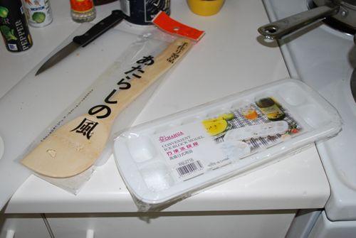 009_atarasinokaze_seihyoki.jpg
