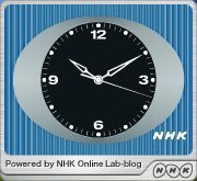 NHKCLOCK.jpg