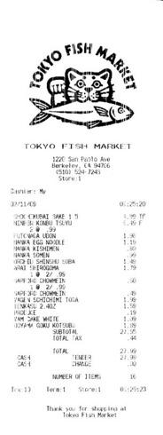 TokyoFishMarket_feb11,2009.jpg