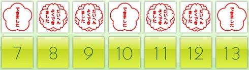 fushigibana2e.JPG
