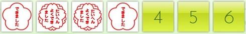 fushigibanacalendar.JPG