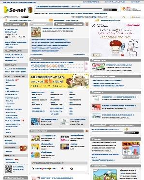 fushiginahako_December14d.JPG