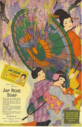 japroseparasol.jpg