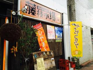 image-20151116181917.png