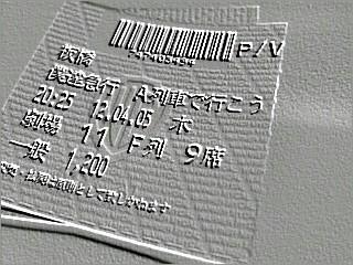 120406_000806.jpg