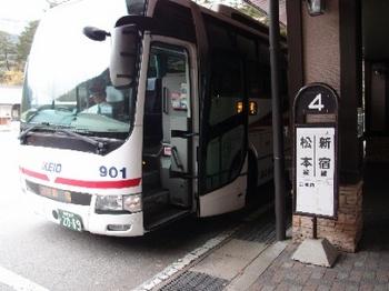 PB113616.JPG