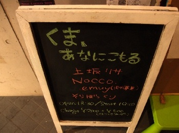 PC113671.JPG